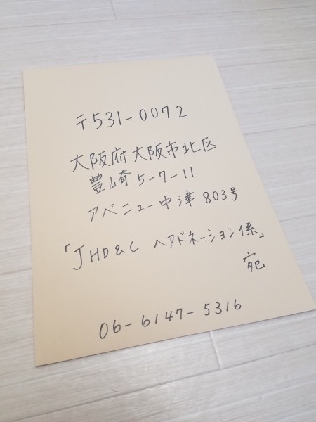 20180314_095254[1405]
