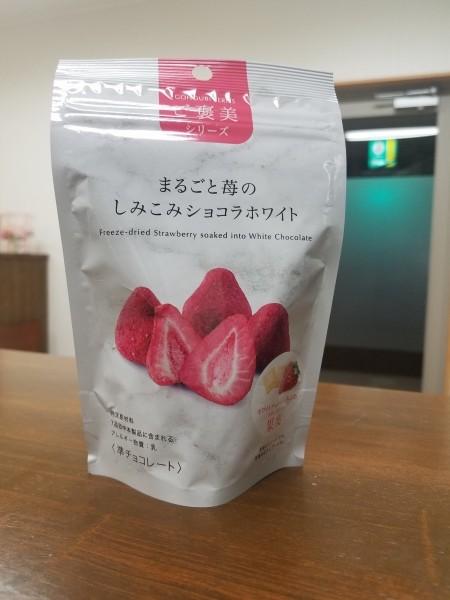 19.11荻ちゃん