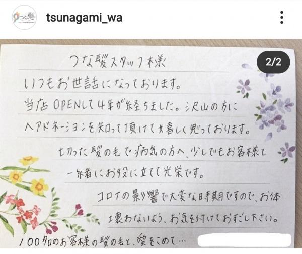 Screenshot_20200624-165929_Instagram